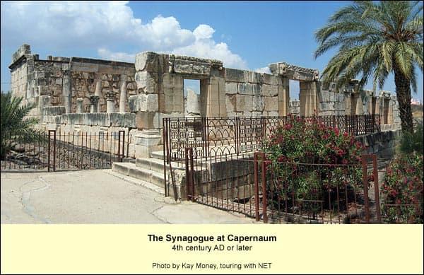 capernaum-synagogue.jpg