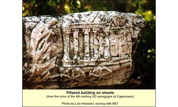 capernaum-wheels-building.jpg