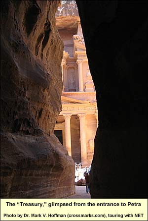Petra_front_image_300
